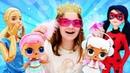 Куклы ЛОЛ, Барби и Леди Баг лучшие видео для девочек. Шоу Будет исполнено.