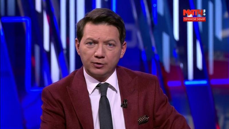 После Футбола с Георгием Черданцевым 17.03.2018