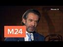 Интервью Владимир Машков – о театре Табакова - Москва 24