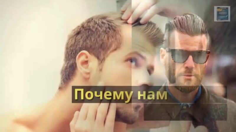 ГУСТАЯ ШЕВЕЛЮРА С Minoxidil средство для роста волос и бороды Подробнее 1qM1Dj