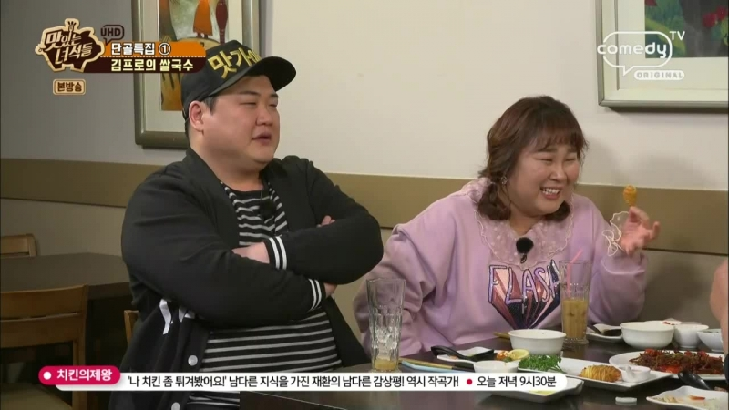 Tasty Guys 180302 Episode 158