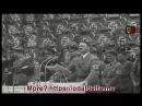 Adolf Hitler speech in Weimar 1936