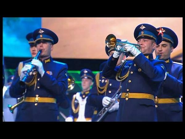Сводный оркестр Воздушно-десантных войск. Кремль телеканал Звезда