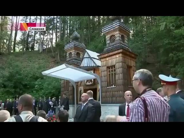 Легендарный Мехти Гусейнзаде в репортаже о визите Путина