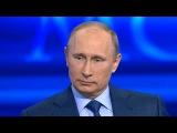 25 апреля 2013, Четверг, 12:00, новости - Президент Владимир Путин в прямом эфире отвечает на вопросы граждан - Первый канал