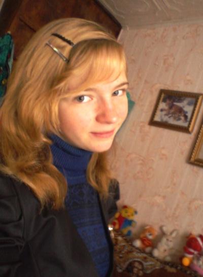 Светлана Ващенко, 16 декабря 1999, Мариуполь, id188094618