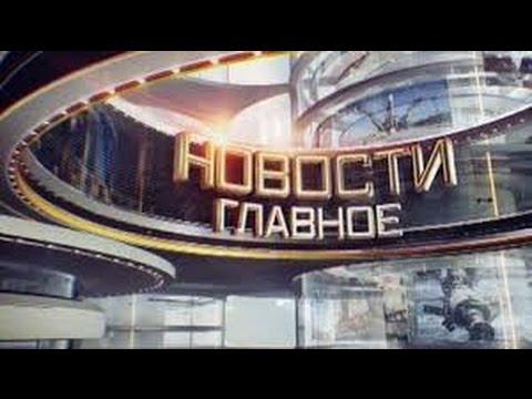 Московская неделя Эфир от 18 12 2016