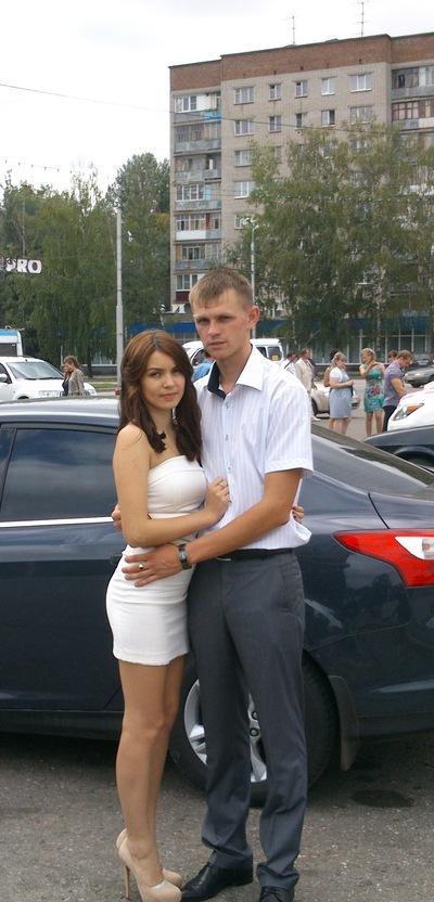 Марина Рекаева, 31 марта , Пермь, id54593163