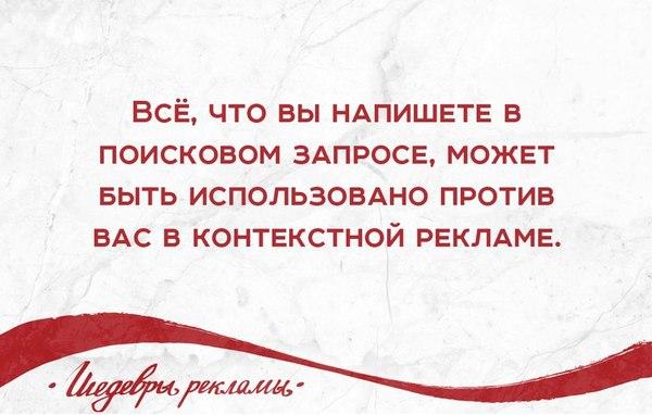 https://pp.vk.me/c543107/v543107379/1fde9/xtzGiAhmiKM.jpg