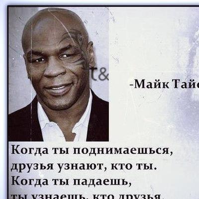 Ерлан Айдарбеков, 29 июля 1996, Энгельс, id209960066