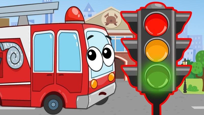 Мастерская БиБи Пожарная машина и Светофор Мультик про машинки