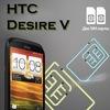 HTC Desire V - первый двухсимочник от HTC