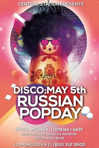 Promo group WEEKDAYS - RUSSIAN POP DAY IN CS!