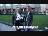 Сколько должен зарабатывать мужчина ОПРОС девушек. Средняя зарплата в Москве для жизни
