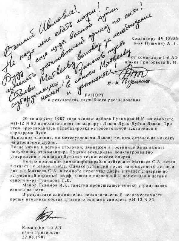 Максим Бычек | Одесса