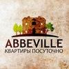 АБВИЛЬ. Аренда квартир посуточно в Екатеринбурге