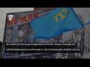 История депортации крымскотатарской семьи, похищение азербайджанского журналиста