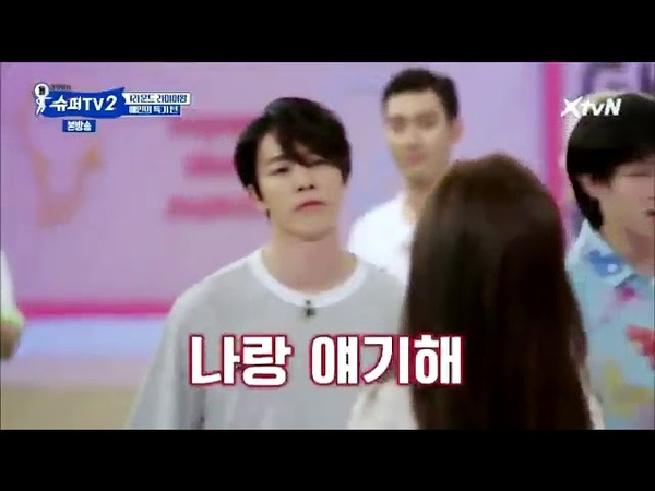 Donghae angry and cute (Super Junior and Lovelyz)