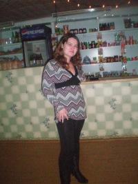 Алёна Васильева, 31 марта 1987, Екатеринбург, id176089378