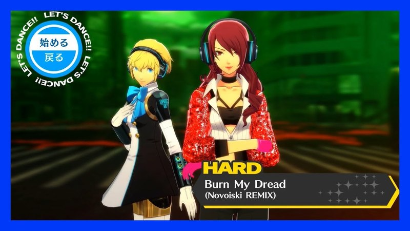 Persona 3: Dancing Moon Night (JP) - Burn My Dread (Novoiski REMIX) [HARD] KING CRAZY