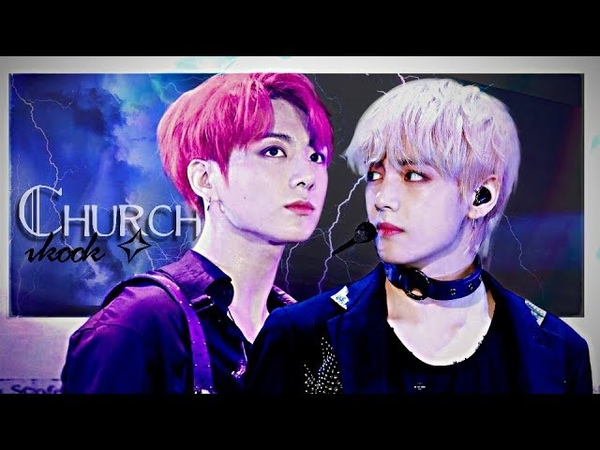 ✧ Vkook - Church