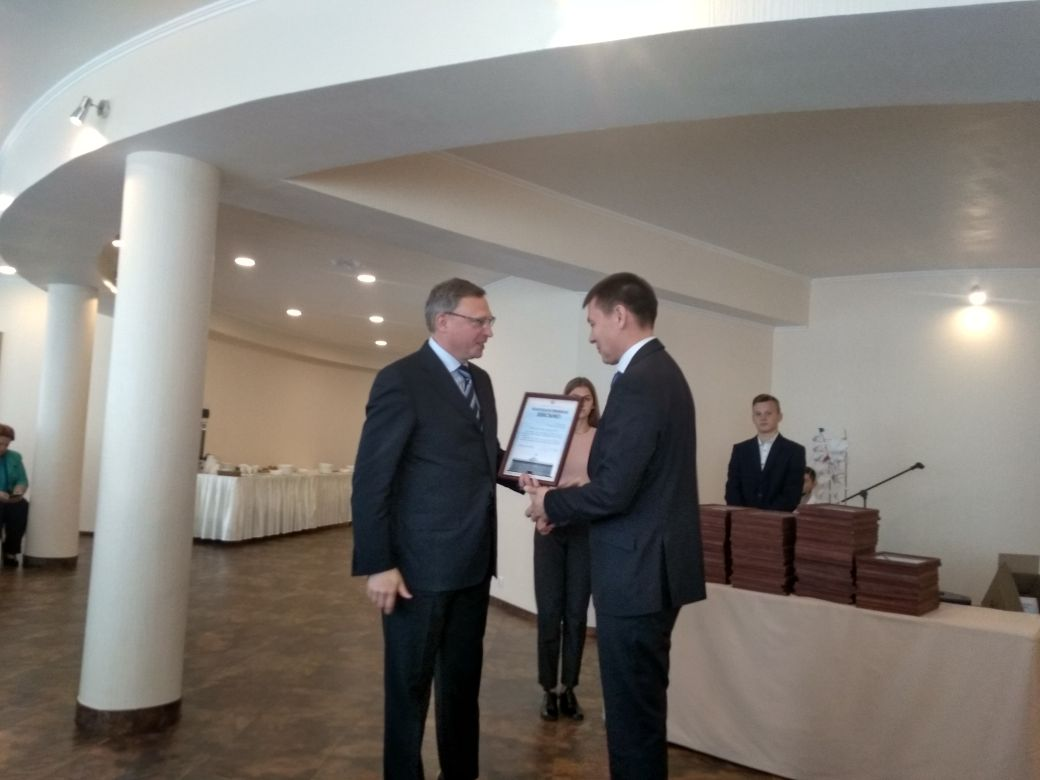 Александр Бурков и Радик Миниханов