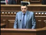 Виступ Олега Тягнибока на сесії парламенту 10.10.2013
