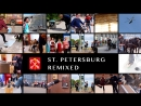BroniKoni Masel Saint Petersburg Remixed Санкт Петербург в ремиксе