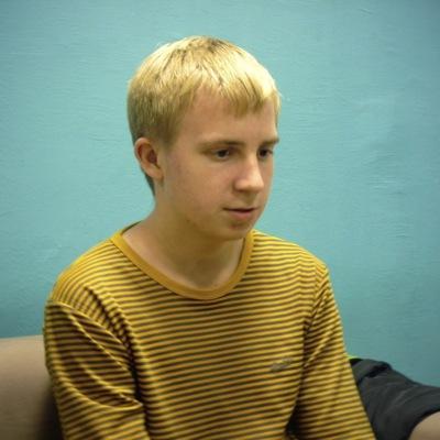 Григорий Кроткий, 26 июля 1996, Владимир, id48904827