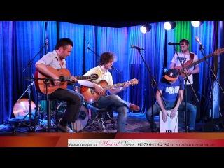 Латино-американская гитара, уроки гитары. Выступление педагогов MusicalWave