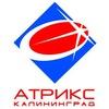 Детские площадки тренажеры АТРИКС-Калининград