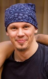Сергей Няшин, 11 сентября 1986, Кемерово, id11553880