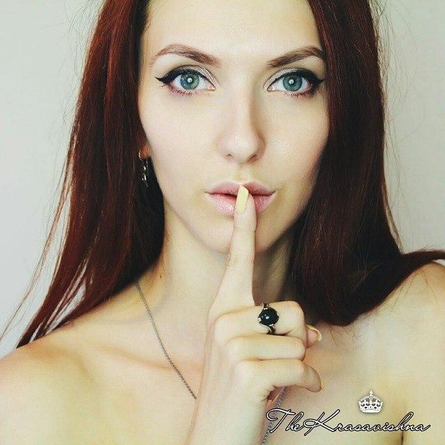 Дария Щусова | Москва