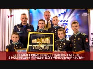 Фильм петрозаводских кадет взял III место на престижном конкурсе