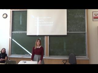 Ева Петрушина. Как изменить прошлое