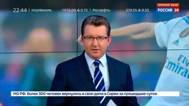 Новости на Россия 24 • В адрес вратаря Ливерпуля поступают многочисленные угрозы