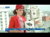 Наталия Орейро - Доброе утро на Первом