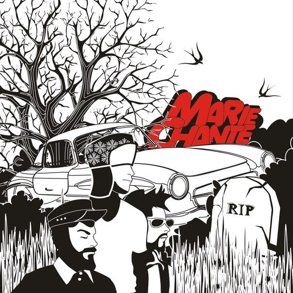 Новый EP группы MARIE CHANTE - Сделай меня отцом (2013)