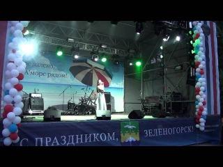 Алёна Михаевич с песней Исая Шейниса Териоки мои, Териоки