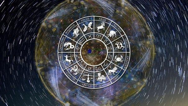 Рыбы гороскоп карьеры на 25 марта 2016