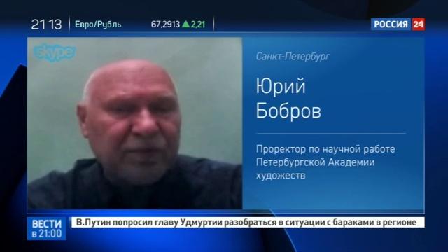 Новости на Россия 24 • Иконы Звенигородского чина, возможно, писал не Андрей Рублев