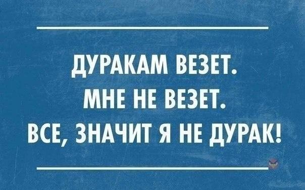 хорошо сказано!!