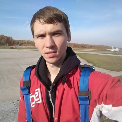 Иван Кочуркин