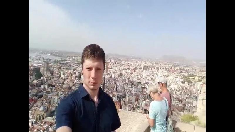 Аликанте! Испания! Вид со смотровой площадки крепости Санта Барбара