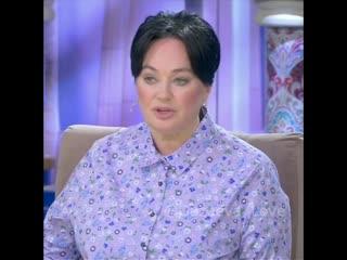 Лариса Гузеева высказалась о 40-летних невестах