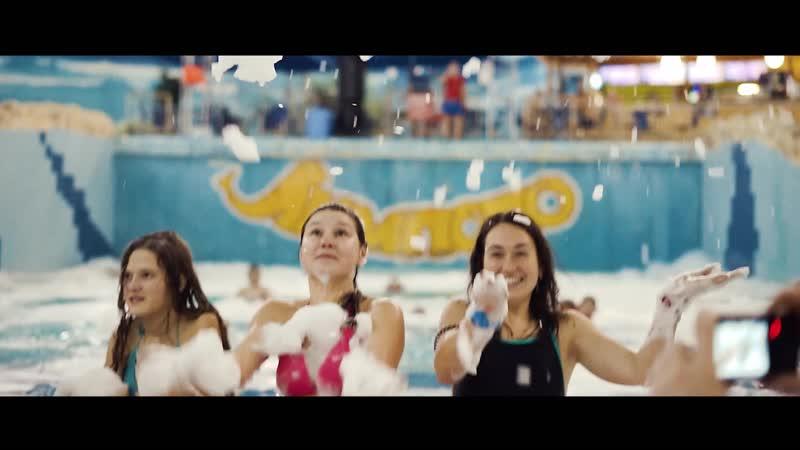 Новый год и пенная вечеринка в аквапарке Лимпопо BREEZERPARTY