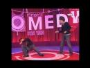 Comedy club - сальвадор дали