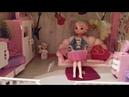 Экскурсия по кукольному дому