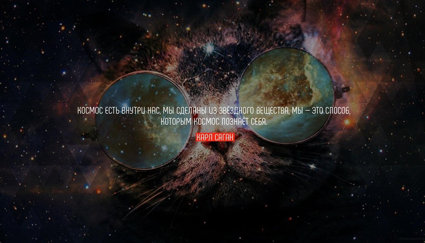 фото космоса с цитатами цель фермеров, огородников