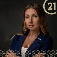 Любаша Карпова